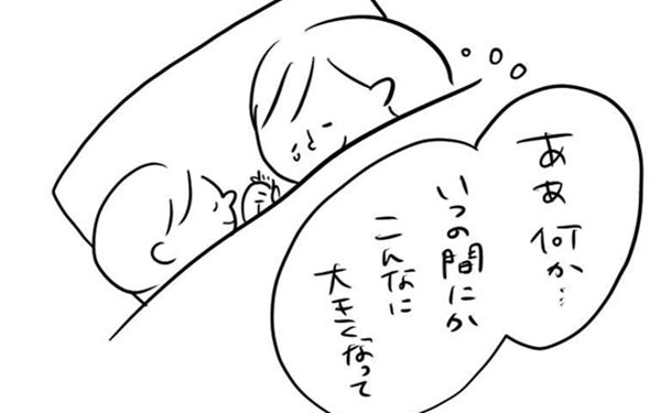 世界は愛であふれてる! ハッピーが足りないとき、心にしのばせたい「むぴーさん」の育児漫画