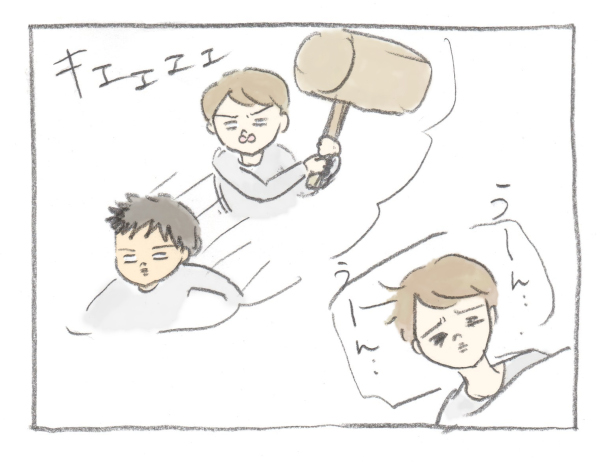 我が家に夫婦喧嘩が起きない理由…それは…【ぎゅうにゅう日記 第3話】
