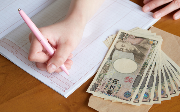 ラクに楽しくお金が貯まる「貯金簿」