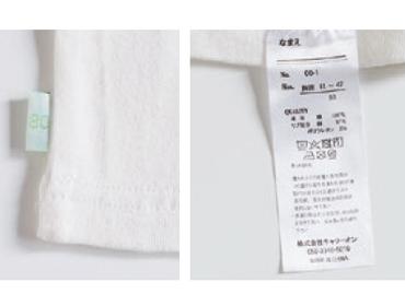 こんな商品欲しかった! 高品質・低価格・おしゃれ感アリのキッズインナー『kinico』が新登場