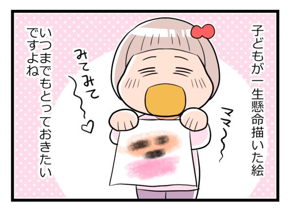ヲタママだっていーじゃない!/なきりエーコ