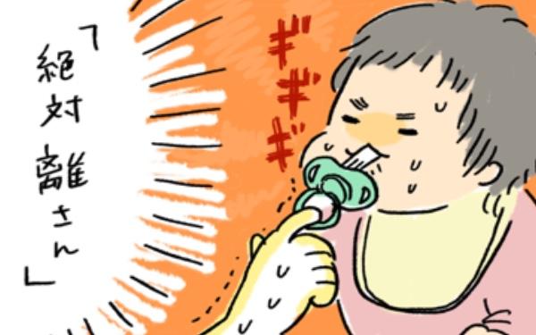 卒乳の適切な時期って? 我が家の卒乳と卒おしゃぶりの進め方