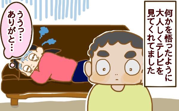 2人目妊娠中「つわり」で辛いとき、こうすれば良かったと今思うこと【2人目妊婦は楽じゃない! 第3話】