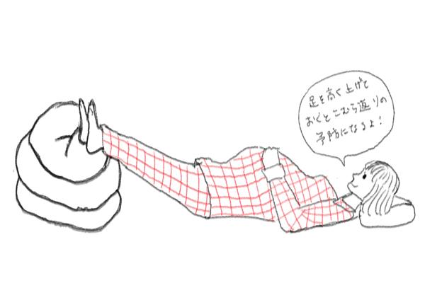 抱き枕は産む前も産んだ後も大活躍!【ワーキングママのミックスツインズ日記 Vol.3】