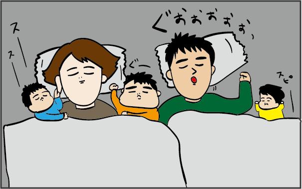 ここが変だよ! オトンの育児 ~寝かしつけ編~【ズボラ母の三兄弟カオス日記 第9話】