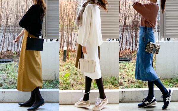 【ユニクロ】着痩せ効果絶大! タイトスカート&ナロースカートで大人の細見えコーデ