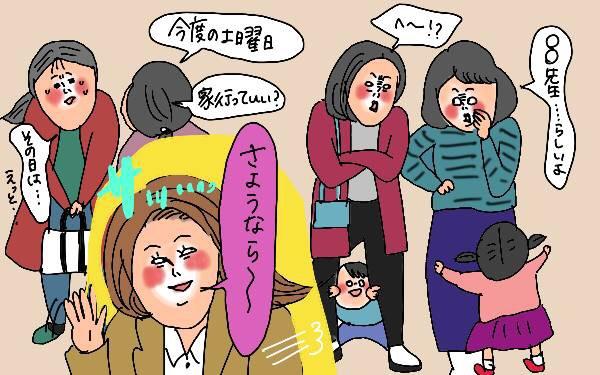 """""""ママ友必要ない""""に声が集まるワケ。「いまどきママの友人関係」の実態とは"""