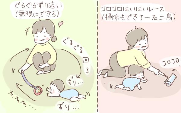 赤ちゃんとどう遊べばいい? はな@まるママが伝授するおうち遊ぶのヒント(0〜1歳編)