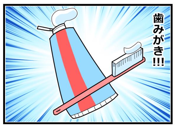 つわりで歯磨きすらできない