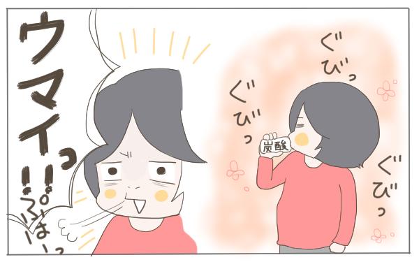 炭酸 つわり