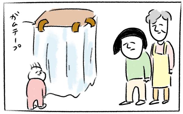お義母さんが棚を布で隠してくれました。