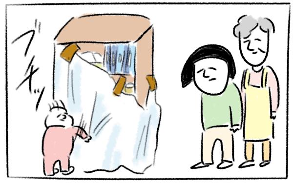 せっかく棚を隠してくれた布を娘ははぎとりました。