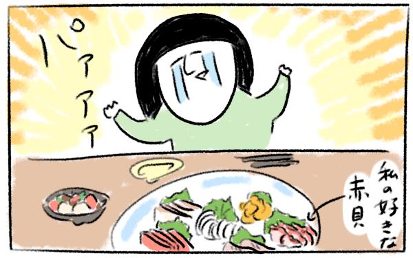 新鮮な海鮮たっぷりの義実家ごはんがうれしい。