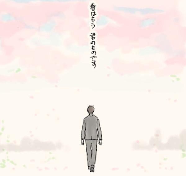 """小さな""""君""""と歩んだ日々…母の日にこそ読み返したい号泣必至の名作『君の春』"""