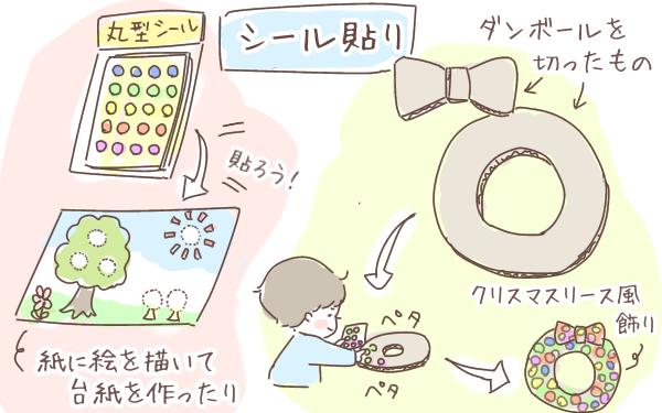 子どもがハマる!飽きずに楽しめる室内遊びのアイデア集(2〜3歳編)