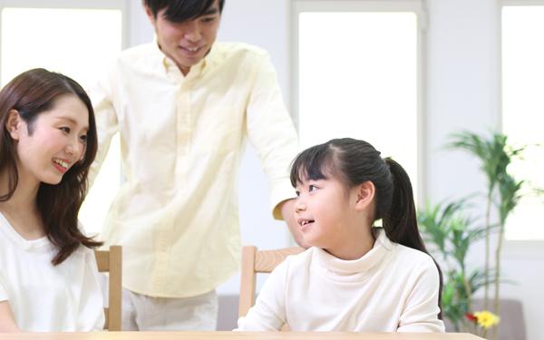 子どもの安全を守るために家族での話し合いも大切