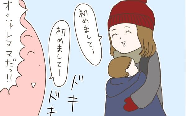 ママ友作るぞ(後編)! WEB掲示板で知り合ったママ友と会うことに!