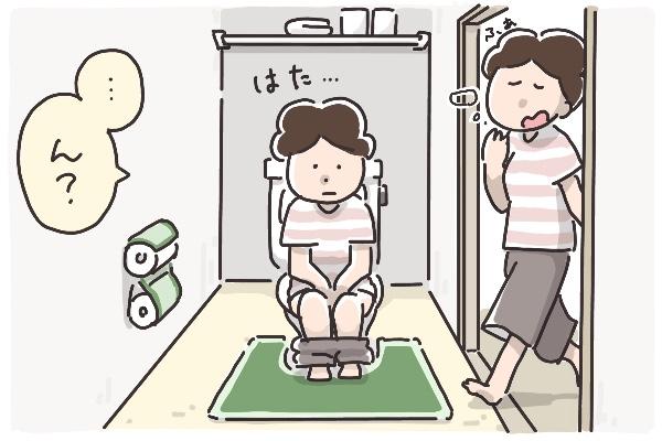 おしっこが出ない! でも異常なし? まさかの妊娠初期トラブル【そんたんママときーちゃんの「はじめてづくし」 第4話】