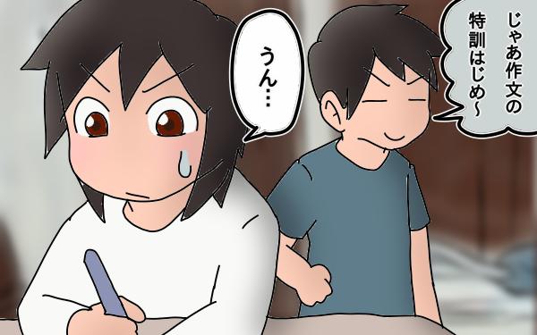 崩壊していく家庭~長女の中学受験奮闘記4~【もりりんパパと怪獣姉妹 第6話】