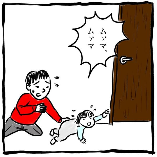 なかなか踏ん切りがつかなかった卒乳は、とあるアクシデントで…【劔樹人の「育児は、遠い日の花火ではない」 第8話】