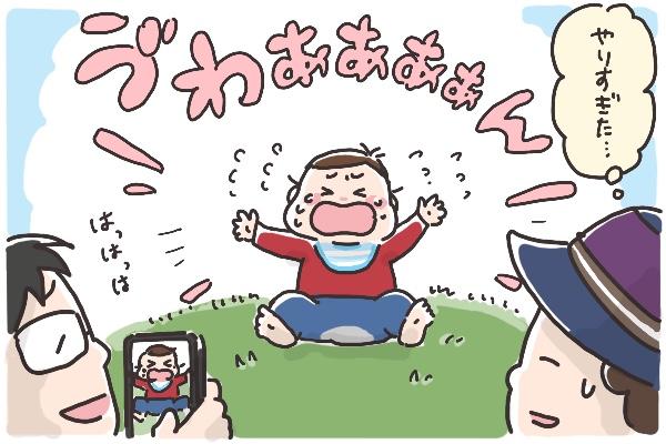 ハイハイ赤ちゃんは芝生がお嫌い? 家の中の安全対策が予想外のトラウマに…
