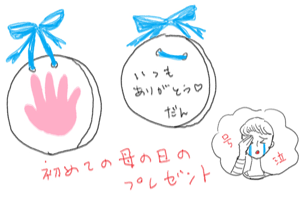 双子の保育園がスタート! 初めての「母の日」プレゼントに号泣