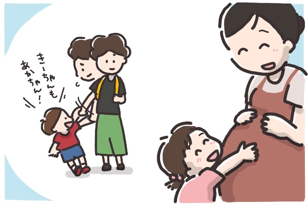 2人目不妊で思わず泣いた「そんなこと言わなくても…」子どものつらい言葉、うれしい言葉【そんたんママときーちゃんの「はじめてづくし」 第6話】