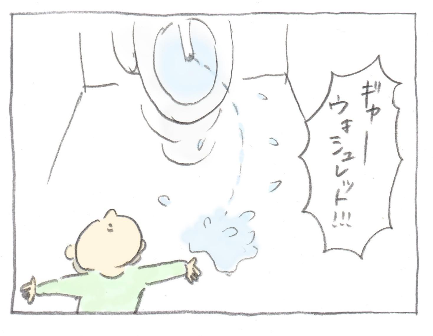 トイレトレーニングはトイレに慣れるところから…【ぎゅうにゅう日記 第7話】