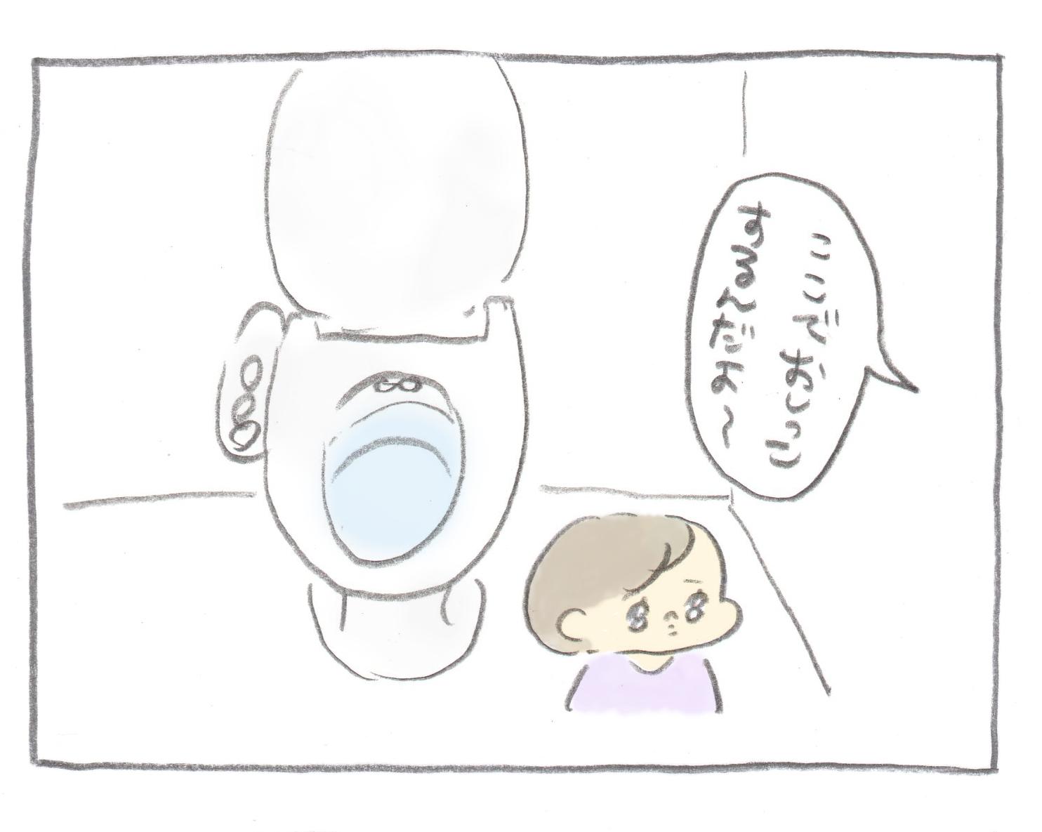 トイレトレーニングはトイレに慣れるところから…