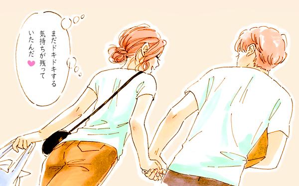 """「夫婦関係」調査。""""大好きが止まらない""""ラブラブ夫婦の割合は?【パパママの本音調査】  Vol.339"""