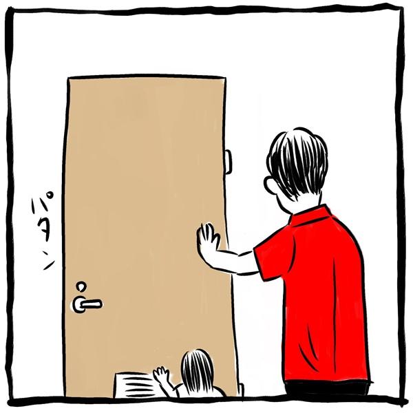 娘はそっとドアを閉めた