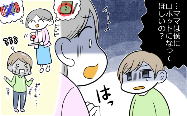 「子どもに言われてショックな言葉」調査。本音の言葉がママの胸に刺さる!