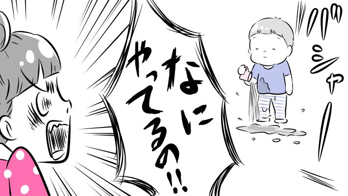 【新連載】怒って後悔…私の限界超えエピソード! 息子のまさかの反応とは【夫婦のじかん大貫ミキエの芸人育児日記