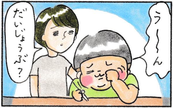 夜、子どもがアレルギー症状発症!? 焦るママを導いてくれた1本の電話