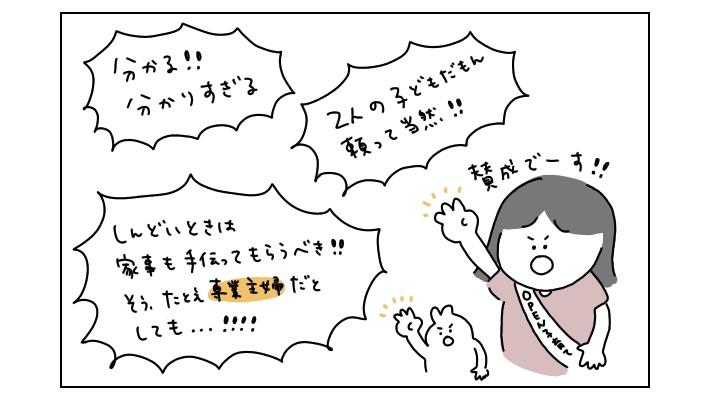 【新連載】令和ママの目標!  優しさにはありがとうで相手も自分も心地よく