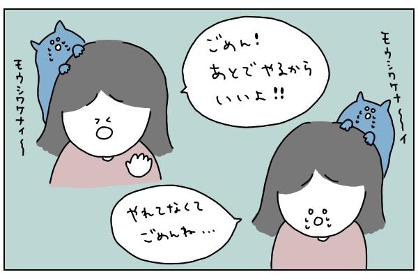 【新連載】令和ママの目標!  優しさにはありがとうで相手も自分も心地よく【ありまの子育て日記】