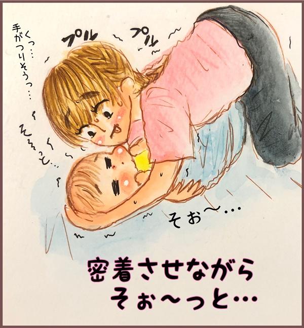 保育士のすご技直伝! 赤ちゃんを寝かしつける方法(前編)【メルヘン男子とPOWER PUFF BOY  第17話】