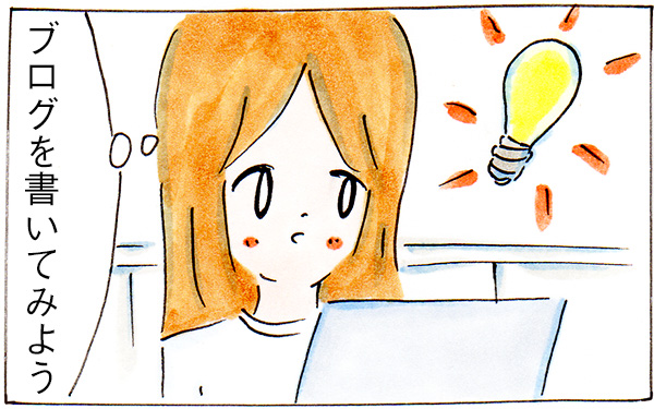 子育てと仕事を両立させる!コミックライターになった私の時間管理術
