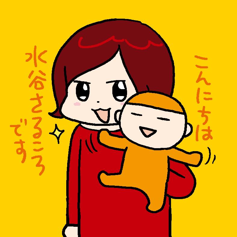 20のルールで夫婦関係が良好に『目指せ! 夫婦ツーオペ育児 ふたりで親になるわけで』(前編)