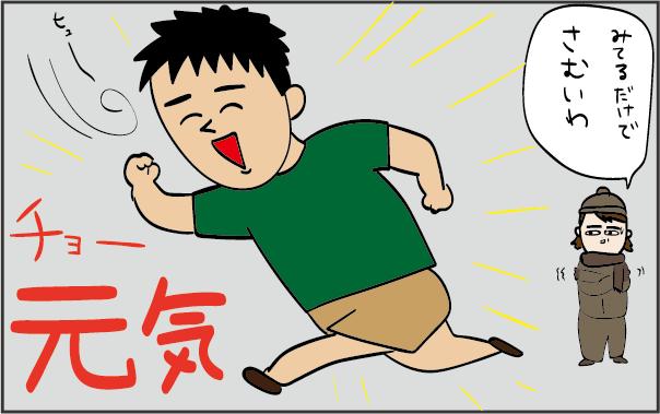 まさかのオトンが手足口病に感染!