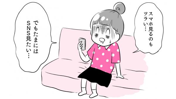 絶対にできない…つわりの時に辛かった2つのこと【夫婦のじかん大貫ミキエの芸人育児日記 Vol.2】