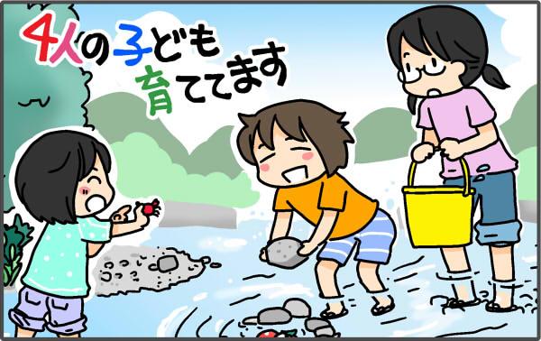 川遊びに花火大会、餌やり当番…子ども時代の夏休みを振り返って思うこと