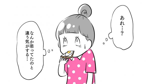 憧れのアニメ飯!  我が家流、ズボラにおいしく改良してみました【夫婦のじかん大貫ミキエの芸人育児日記 Vol.3】