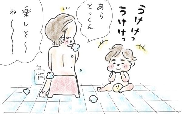 妊娠中に21キロ増量…! 私の産後ダイエットに火をつけた、息子のある行動とは⁉︎【今日もママにおつかれさま!! ~ママ楽レシピつき~ Vol.5】
