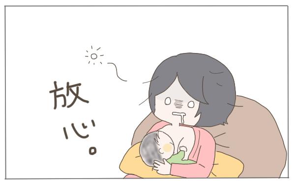 """新生児への授乳が全然楽しくない… 優先すべきは""""理想""""よりも""""心の余裕""""!?【子育て楽じゃありません 第34話】"""