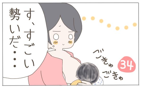 """新生児への授乳が全然楽しくない… 優先すべきは""""理想""""よりも""""心の余裕""""!?"""