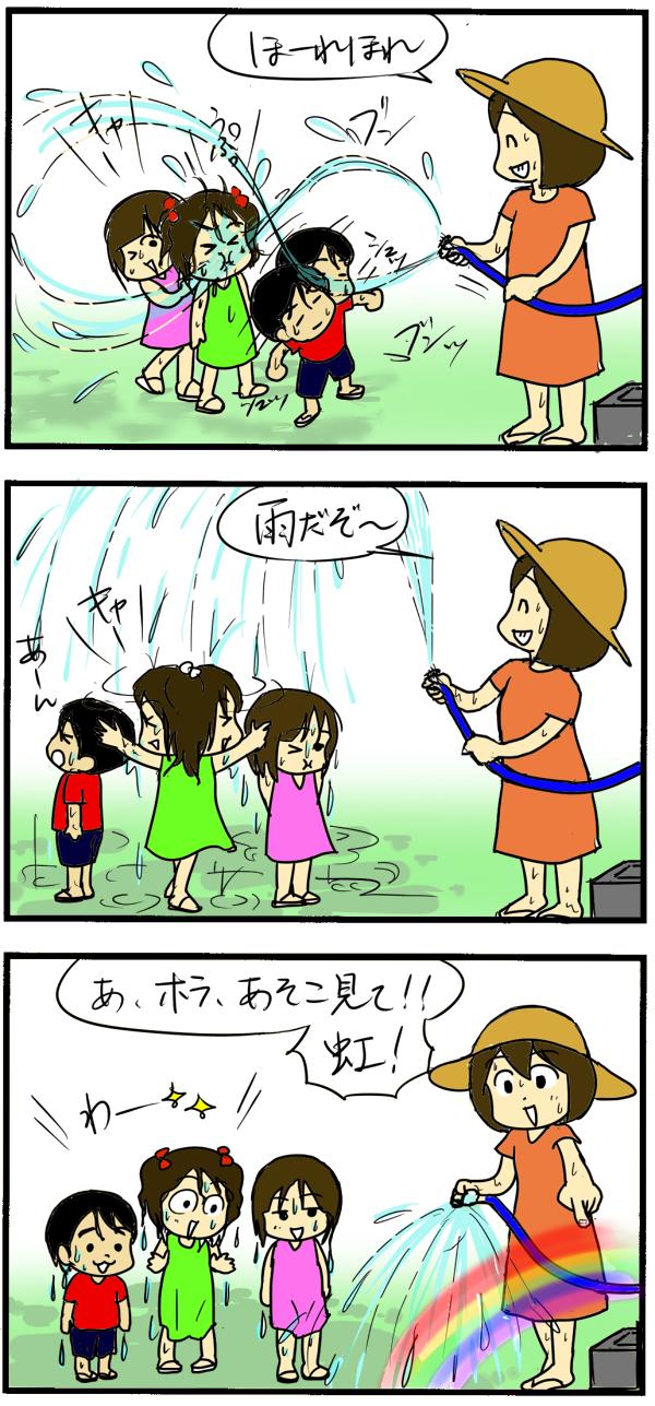 小さい子が複数いるとプールへ連れていくのは無理…そんなときのお手軽水遊び【4人の子育て! 愉快なじゃがころ一家 Vol.49】