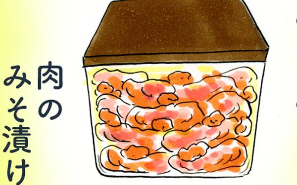 ズボラじゃないよ合理的だよ!!  みそ容器そのまま、肉のみそ漬け