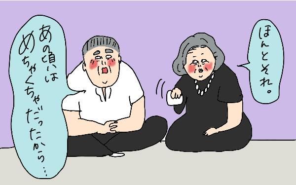謎すぎる母乳神話…! 戦中戦後を生き抜いた親戚の話がブッ飛んでいた【コソダテフルな毎日 第135話】