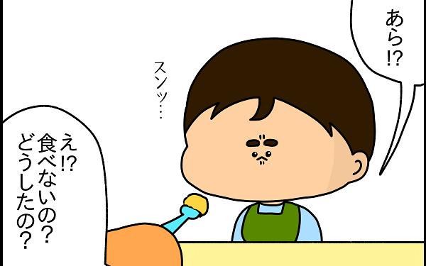 食べることが大好きな息子が食欲不振に! 意外なものを口にして母焦る…